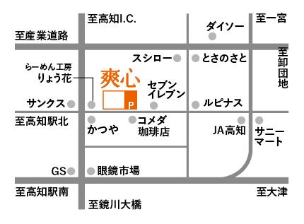 ボディケア爽心の周辺地図