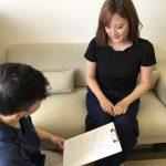 爽心 施術の流れ 問診票の記入と問診